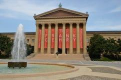 Музей изобразительных искусств Филадельфии - откровенное Gehry Стоковое фото RF