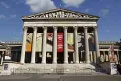 Музей изящных искусств в героях квадратных Стоковая Фотография RF