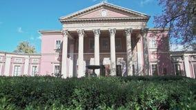 Музей изящных искусств Одессы, памятник архитектуры начала девятнадцатого века, был основан в 1899 акции видеоматериалы