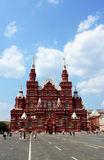 Музей истории в Москве Стоковые Фотографии RF