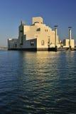 музей Катар doha искусства исламский Стоковые Фотографии RF