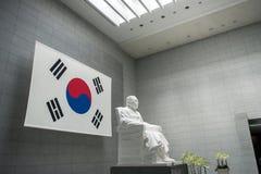 Музей Ким Koo, Paikbum Kim Gu стоковое изображение rf