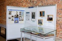 Музей космонавтики названный после v P Glushko Стоковое Изображение RF