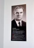 Музей космонавтики названный после v P Glushko Стоковые Фото