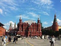 Музей красной площади Кремля Москвы исторический Стоковые Фотографии RF