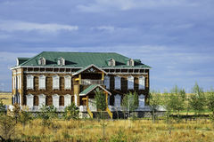Музей Маньчжурии Стоковая Фотография RF