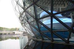 Музей науки & технологии Шанхая Стоковые Изображения