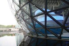 Музей науки & технологии Шанхая Стоковые Изображения RF