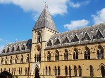 Музей Оксфорда стоковые фотографии rf