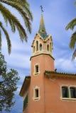 Музей дома Gaudi Стоковое Изображение RF