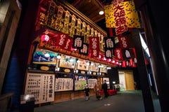 Музей Осака истории Стоковое фото RF