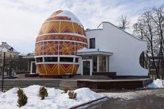 Музей пасхи Стоковое фото RF