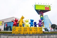 Музей плюшевого медвежонка в Китае Стоковое Фото