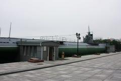 Музей подводной лодки в Владивостоке Стоковое фото RF