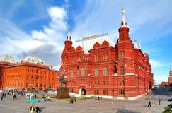 Музей положения исторический в Москва Стоковое фото RF