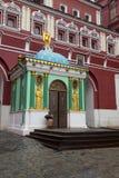 Музей положения исторический Стоковые Фотографии RF