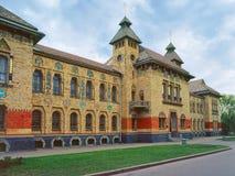 Музей Полтавы местной истории и профессиональных знаний, Украины Стоковые Фото