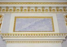 музей потолка Стоковые Изображения