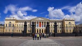 Музей положения русский, Санкт-Петербург, Россия Стоковые Фотографии RF