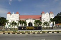 Музей положения Perak стоковое изображение