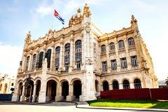Музей революции, Гавана Куба стоковое фото