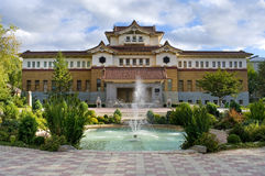 Музей Сахалин регионарный, Стоковые Фото