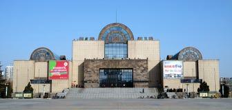 Музей Цзыбо стоковые изображения
