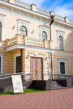 Музей шнурка, только одного в России Vologda известно для своего шнурка стоковые изображения rf