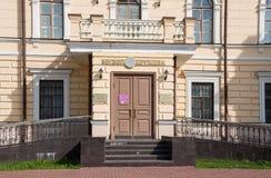 Музей шнурка, только одного в России Vologda известно для своего шнурка Стоковые Изображения