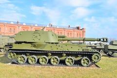Музей экспозиции артиллерии Стоковые Фотографии RF