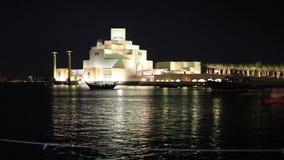 музей doha искусства исламский Катар видеоматериал