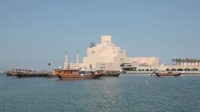 музей doha искусства исламский сток-видео