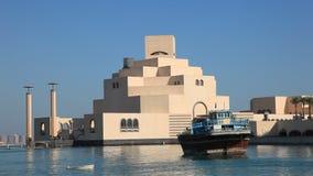 музей doha искусства исламский видеоматериал