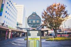 Музей Ghibli стоковые фотографии rf