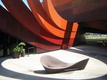 Музей Holon дизайна Стоковые Изображения RF