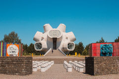 Музей Ilinden в Krusevo Стоковая Фотография RF