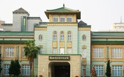 Музей Kaohsiung истории Стоковая Фотография