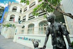Музей Peranakan Стоковое Изображение