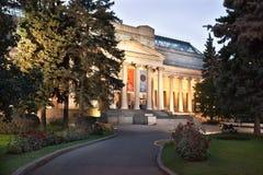 Музей Pushkin изящных искусств в Москве на ноче Стоковое Изображение