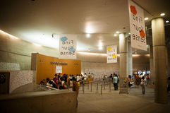 Музей Suntory Стоковая Фотография