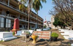 Музей Tuol Sleng/21 геноцида, Пномпень, Камбоджа стоковое изображение rf