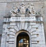 музей vatican входа Стоковая Фотография