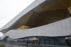 Музей Wuxi, Китай стоковое изображение rf