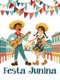 Музыкант с гитарой и девушкой Бразильский праздник Festa Junina Партия в июне бесплатная иллюстрация