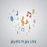 Музыка обслуживает равновеликую иллюстрацию вектора стиля Стоковое Изображение
