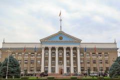 Муниципалитет Бишкека стоковая фотография rf