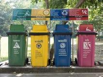 4 мусорного ведра стилей Стоковые Изображения RF