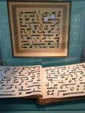 Мусульмане Koran стоковая фотография
