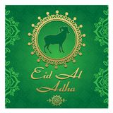 Мусульманские карточки подарка вектора al-Adha Eid праздника Стоковое фото RF