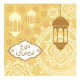 Мусульманские карточки подарка вектора al-Adha Eid праздника стоковая фотография rf